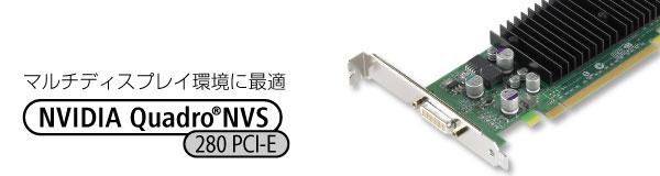 nvidia quadro k4200 specs pdf