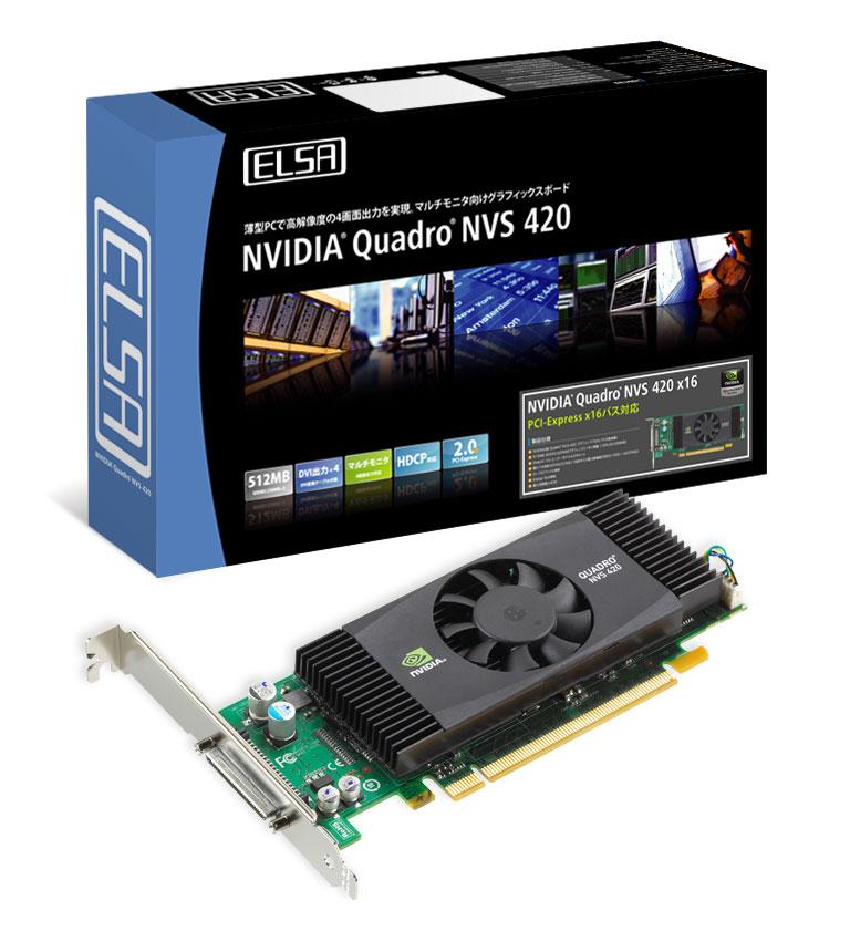 NVIDIA Quadro NVS 420