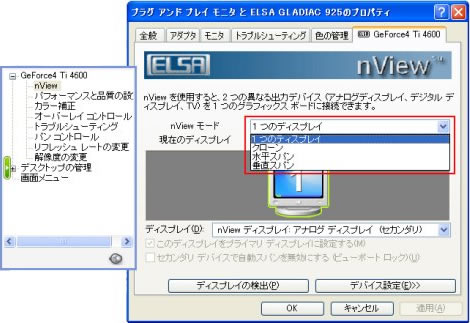 fig_nview01
