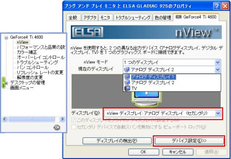 fig_nview04
