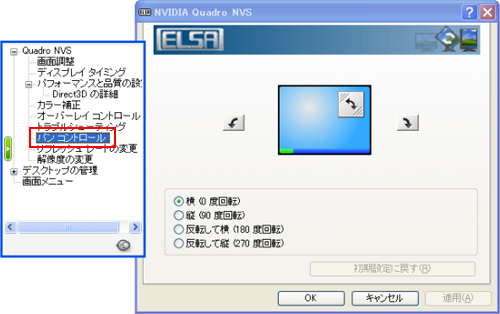 fig_nview06