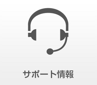 sub_menu_C_01