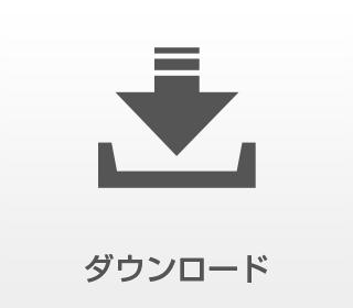 sub_menu_C_02