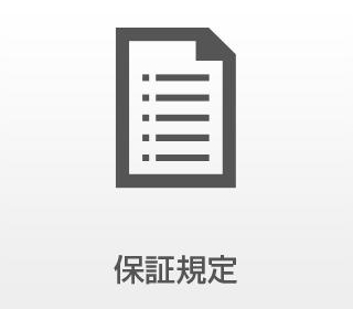 sub_menu_C_05