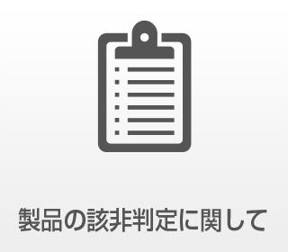 sub_menu_C_07