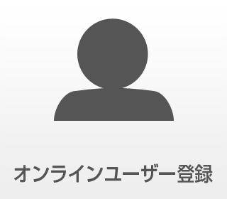 sub_menu_C_08