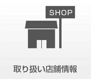 sub_menu_D_01