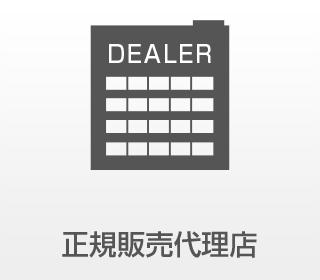 sub_menu_D_02