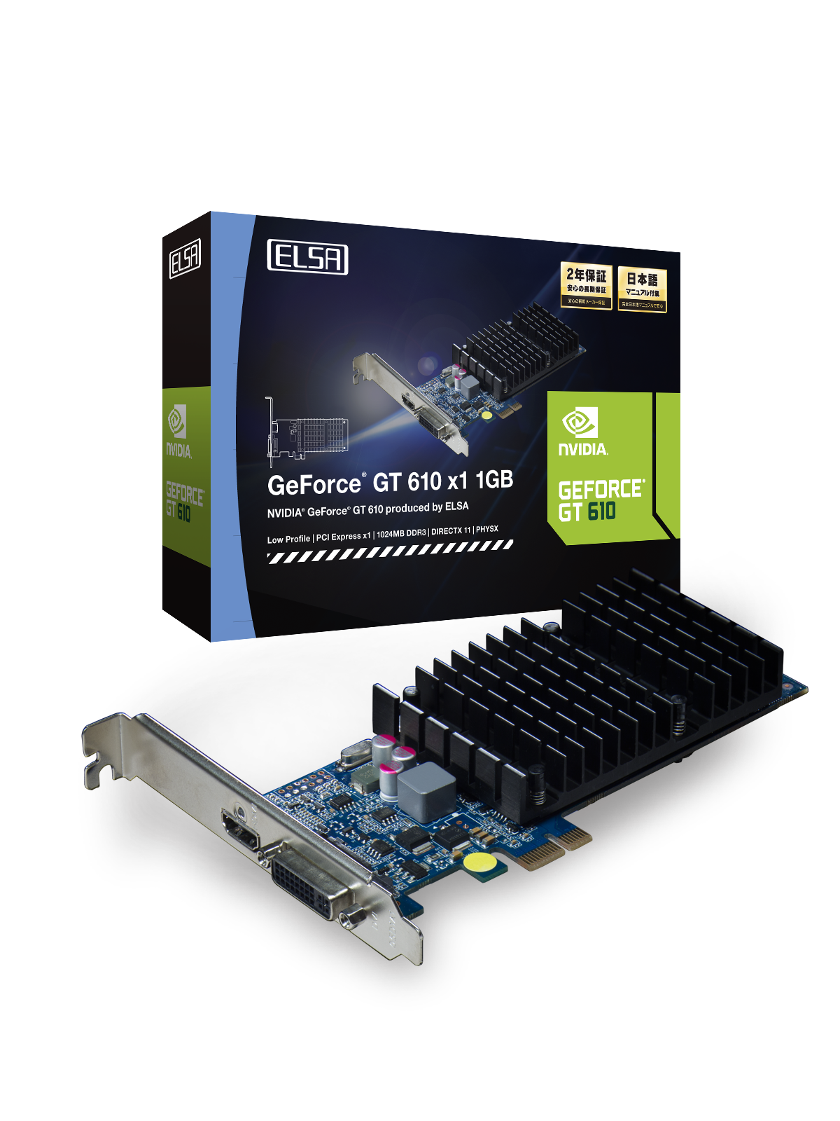 elsa_geforce_gt_610_x1_1gb_box_card