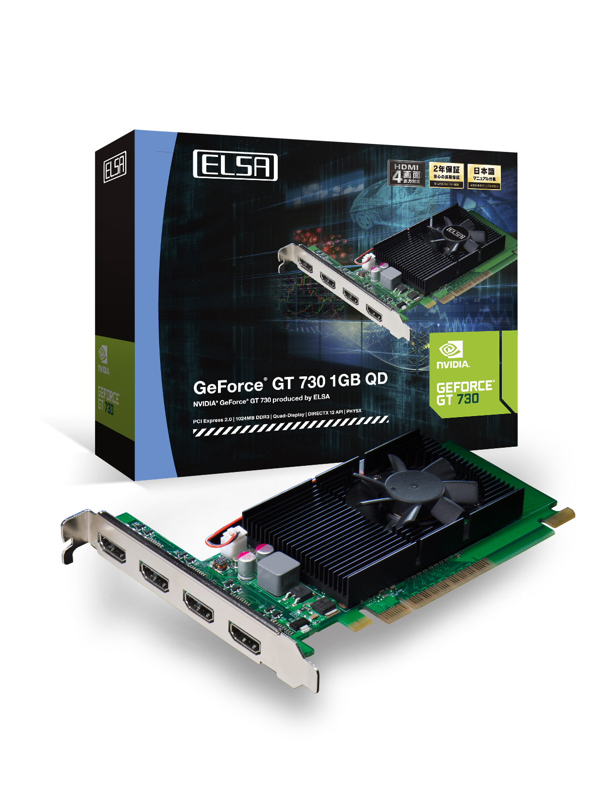elsa_geforce_gt_730_1gb_qd_box_card