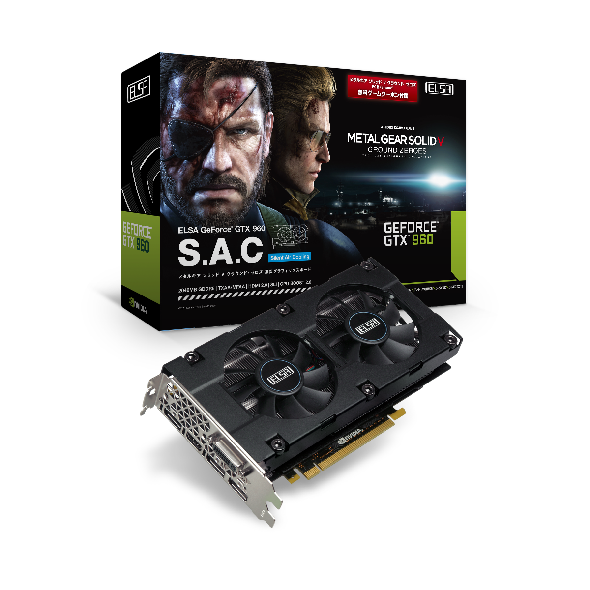 elsa_geforce_gtx_960_2gb_sac_mg_box_card