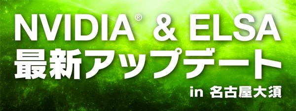 event_logo_20150221-22