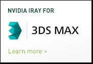 3ds-max-whitebg