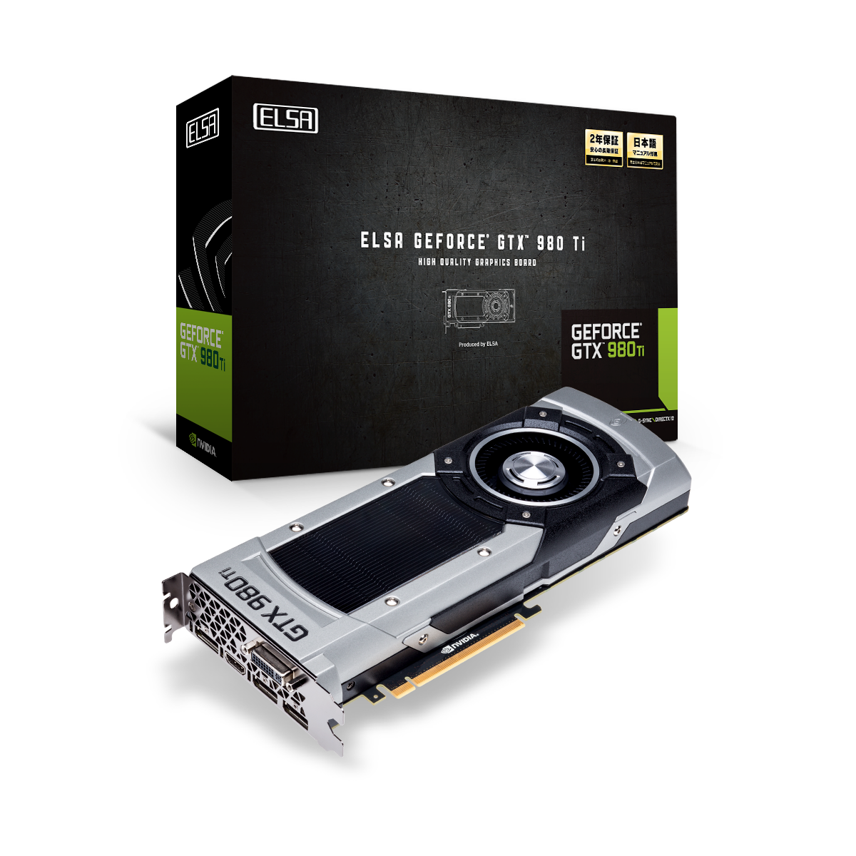 elsa_geforce_gtx_980_ti_6gb_box_card