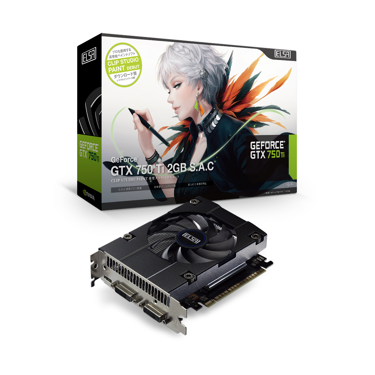 elsa_geforce_gtx_750_ti_2gb_sac_clip_box_card
