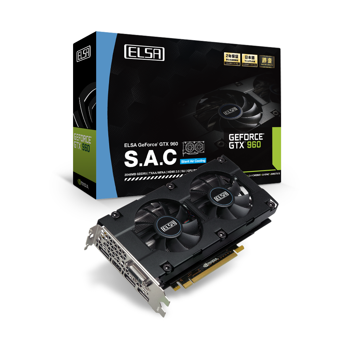 elsa_geforce_gtx_960_2gb_sac_box_card