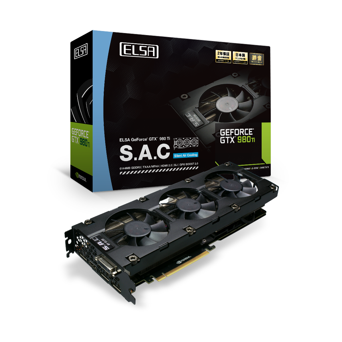 elsa_geforce_gtx_980_ti_6gb_sac_box_card