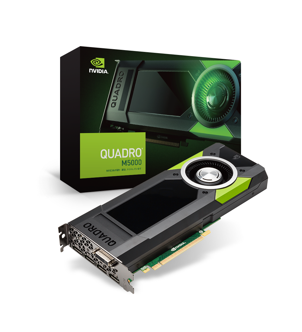 nvidia_quadro_m5000_box_card
