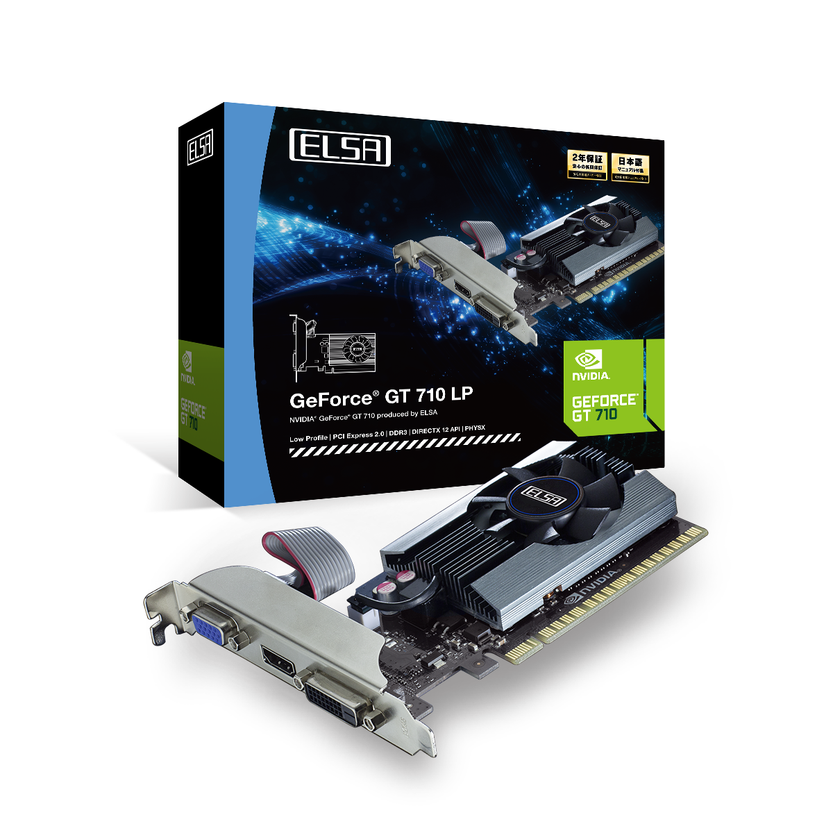 elsa_geforce_gt_710_lp_3qtr_box