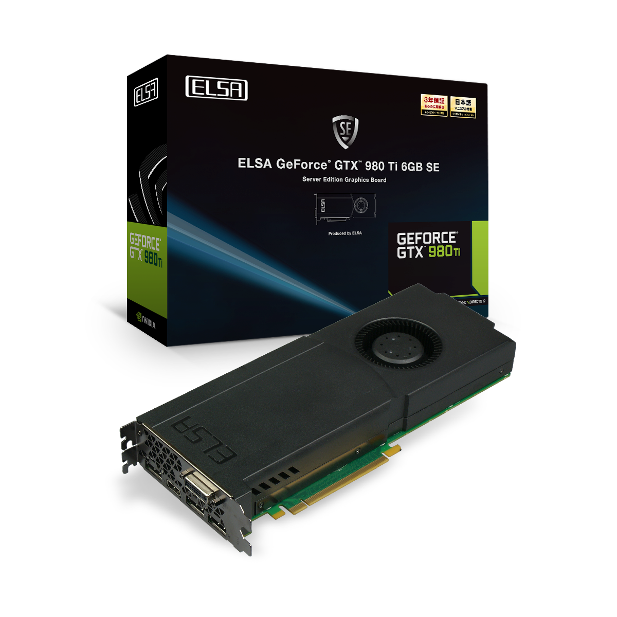 elsa_geforce_gtx_980ti_6gb_se_3qtr_box