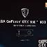 elsa_geforce_gtx_980ti_6gb_se_3qtr_box_t