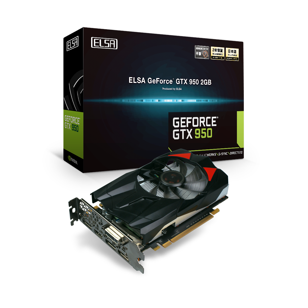 elsa_geforce_gtx_950_2gb_3qtr_box