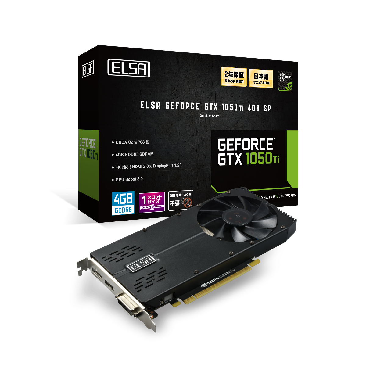 elsa_geforce_gtx_1050ti_4gb_sp_3qtr+box