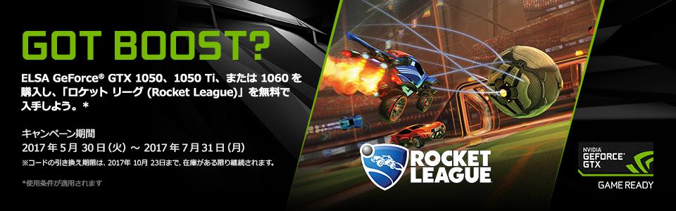 top_banner_rocket_league_bundle