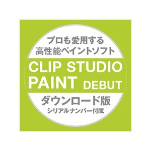 clip_studio_paint_debut_badge_s