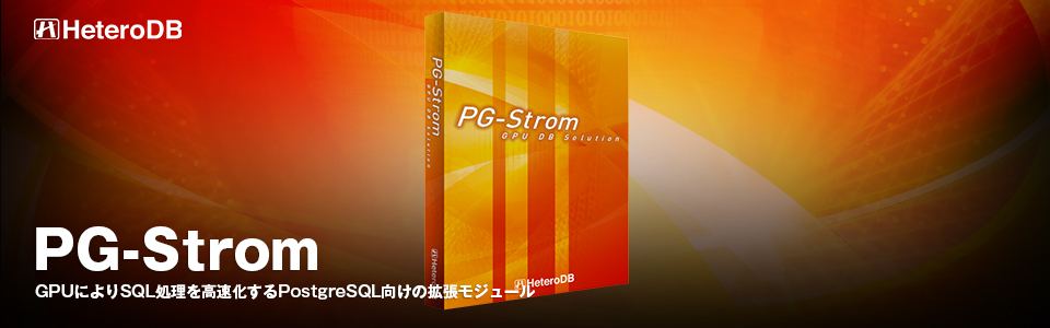 top_banner_pg-storm