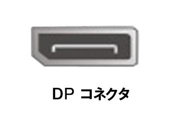dp_connector_01