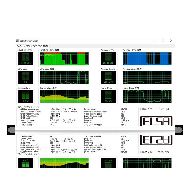 elsa_system_graph_ui_img_02