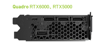 rtx6000_5000_connector
