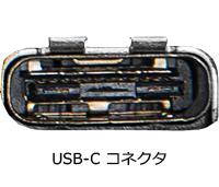 usb_c_connector_01