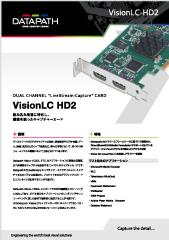 img_catalog_VisionLC-HD2