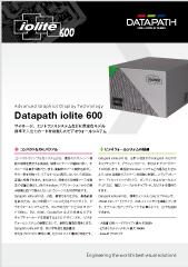 img_catalog_lolite600